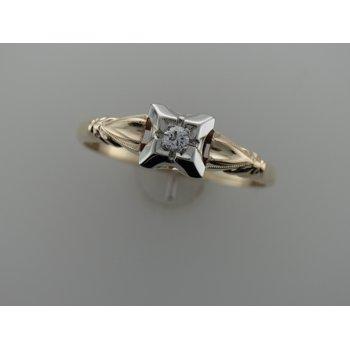 Illusion Set Diamond Ring