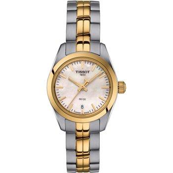 Two Tone PR100 Watch