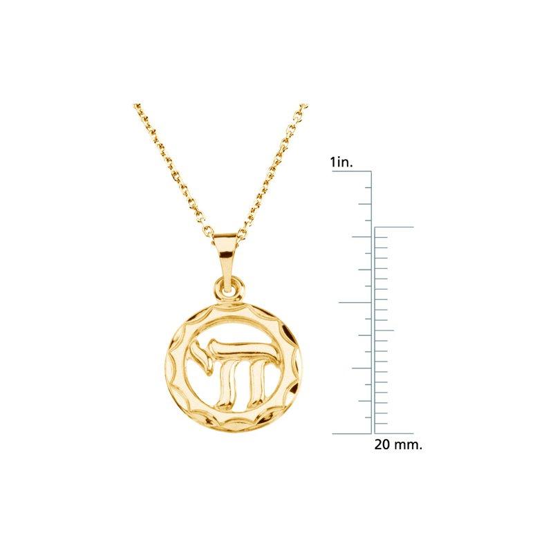 Religious Jewelry Chai Pendant
