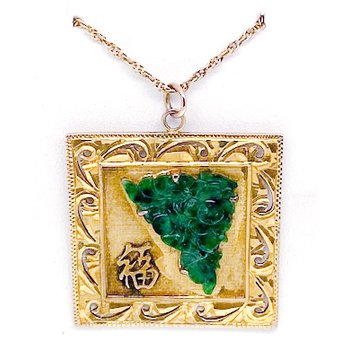 Lady's vintage, jade, and yellow gold necklace