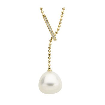 South Sea Cultured Pearl & Diamond Necklace