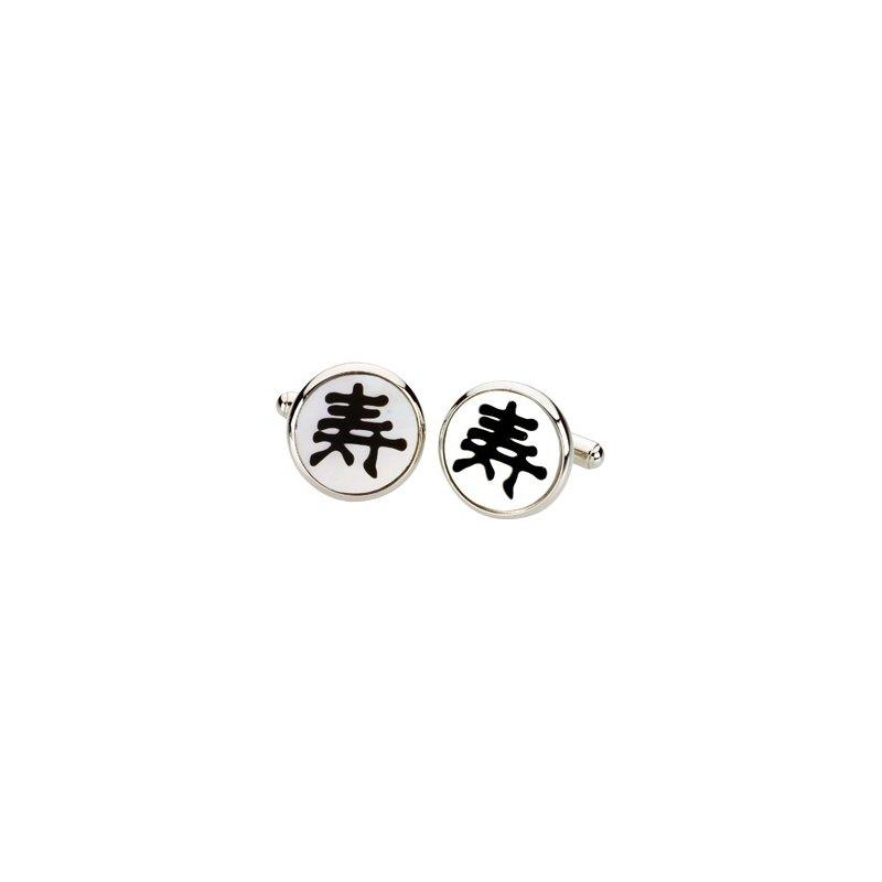Men's Jewelry Men's Genuine Multi Gem-stone Longevity Symbol Cuff Links