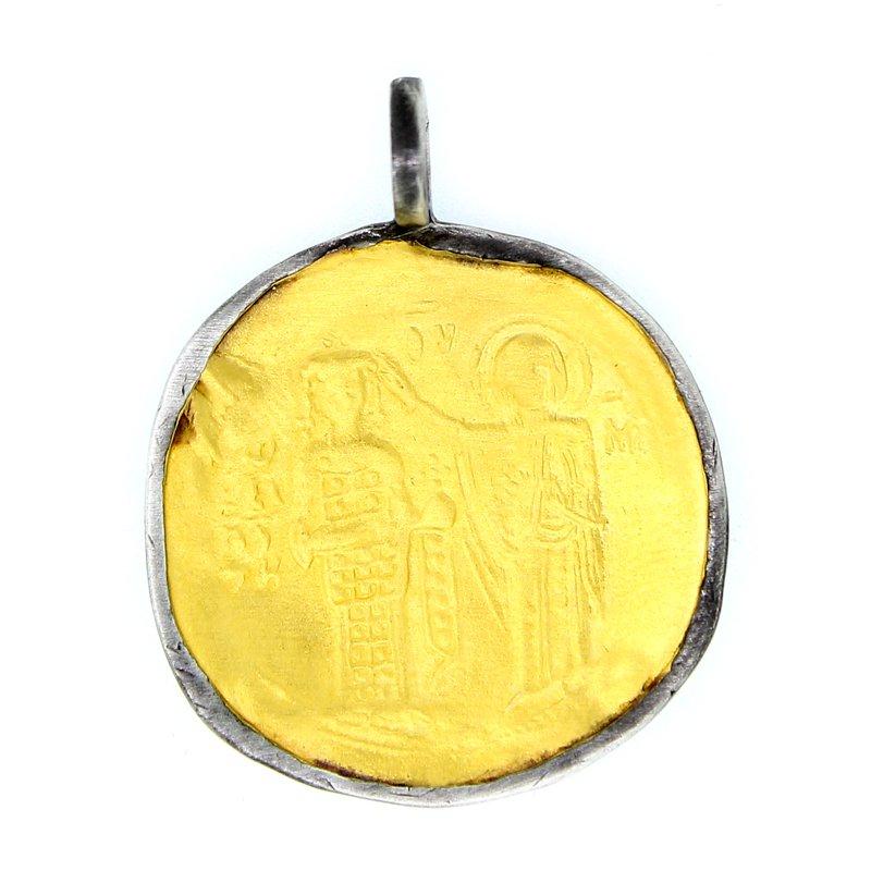 Kurtulan Ancient Coin Style Pendant