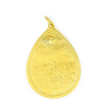 Ancient Coin Style Pendant with Diamond Accent