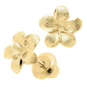 14KY Child's Flower Earrings