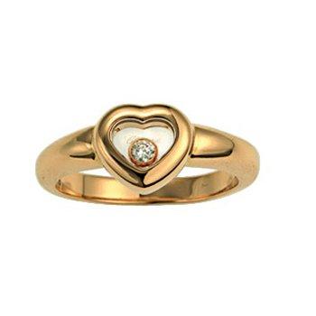Chopard Yellow Gold Heart Happy Diamonds Ring
