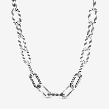 Me Link Necklace