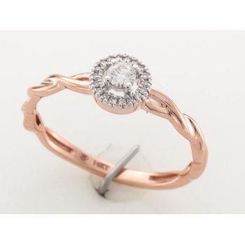 14K Halo Engagement Engagement Ring, 0.13 TDW