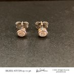 Peter Indorf Collection Bezel Diamond Studs