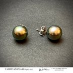 Peter Indorf Collection Tahitian Pearls
