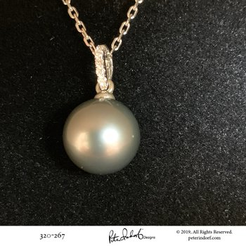 Pearl Pendant with Diamond Bail