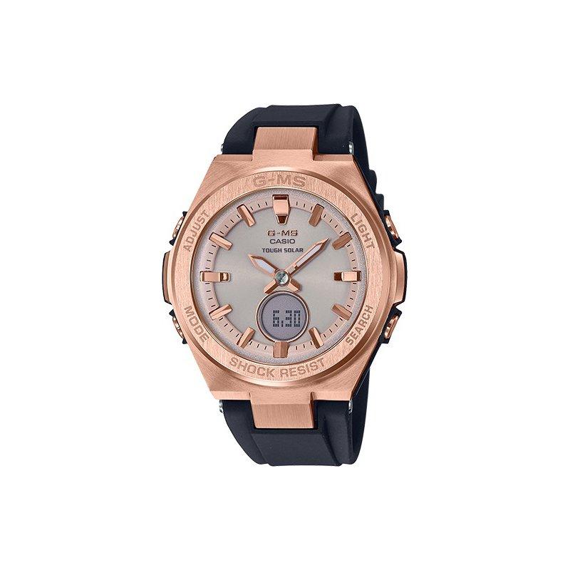 G-Shock 560-02221