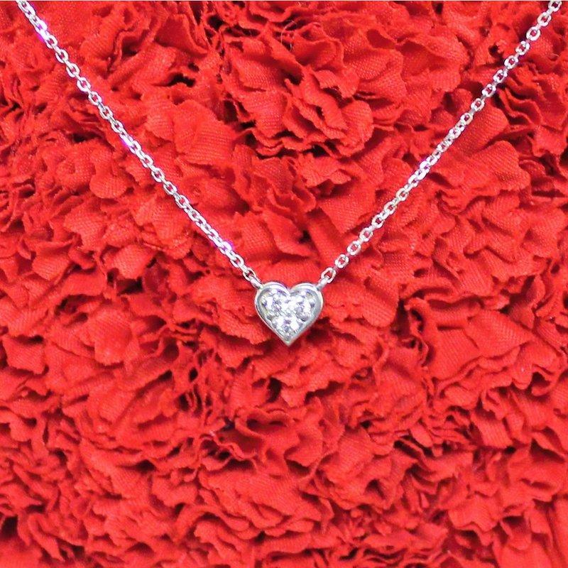 The Diamond Shop 14kt White Gold Diamond Heart Necklace