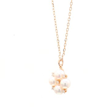 Akoya Cultured Pearl Pendant