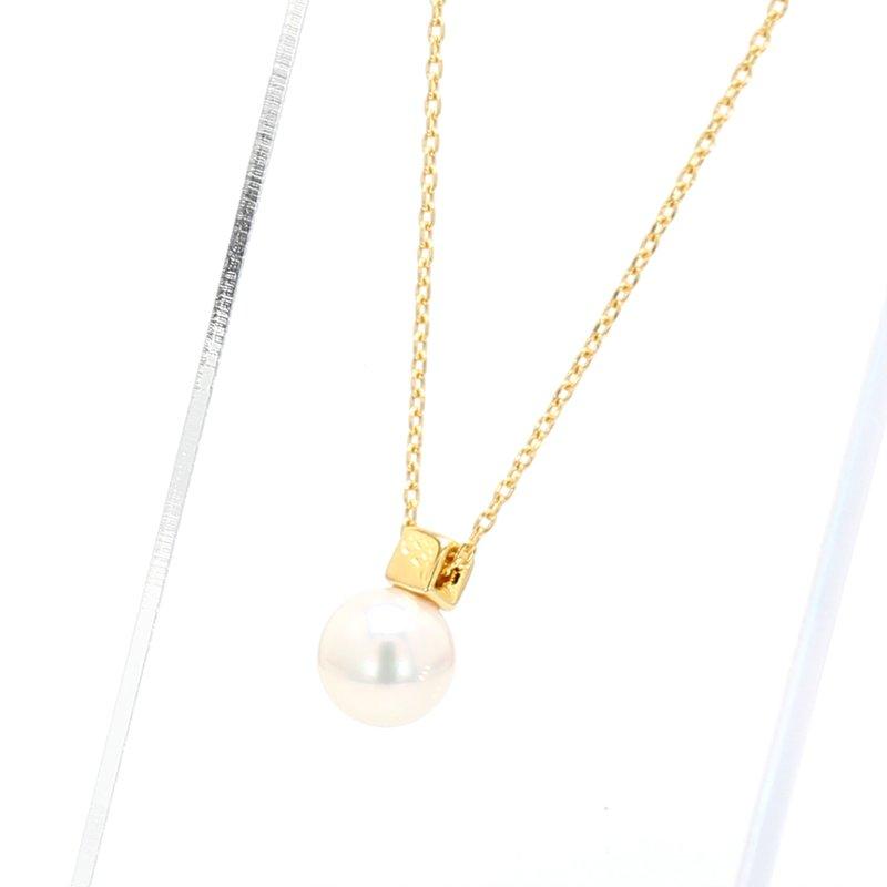 Mikimoto Akoya Cultured Pearl Pendant