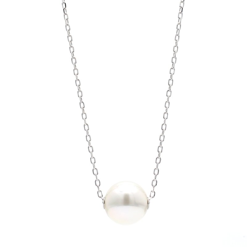 Mikimoto White South Sea Pearl Pendant