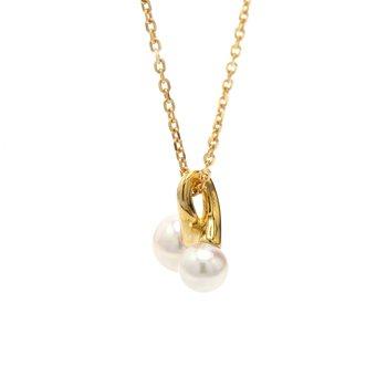 Akoya Cultured Pearl Pendant