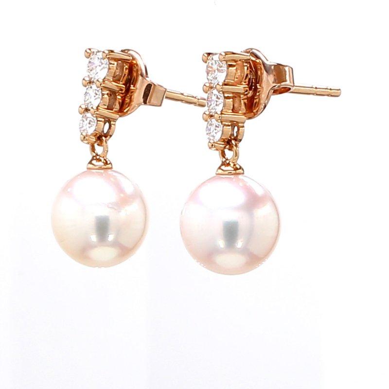 Mikimoto Akoya Cultured Pearl Dangle Earrings