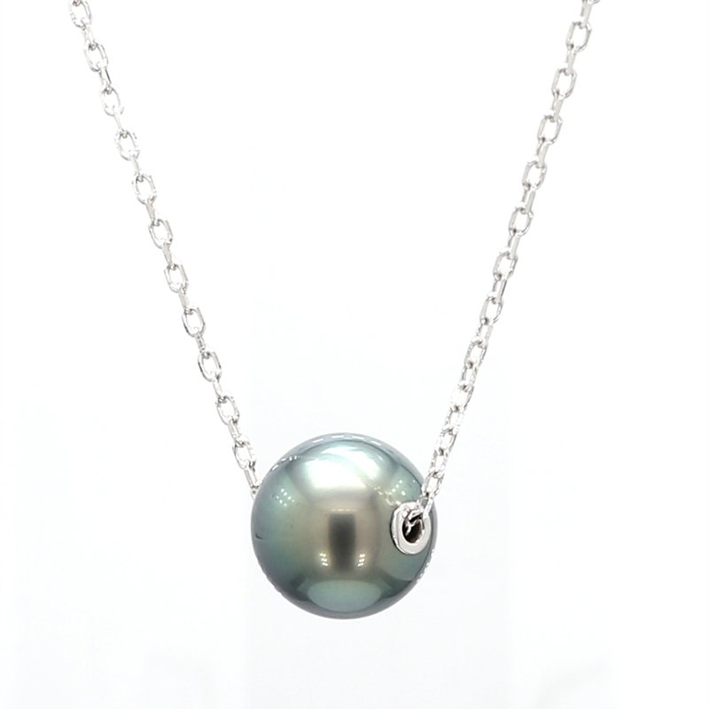 Mikimoto Black South Sea Pearl Pendant