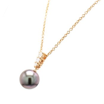 Black South Sea Pearl Pendant