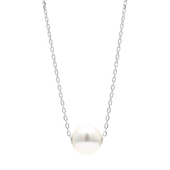 White South Sea Pearl Pendant