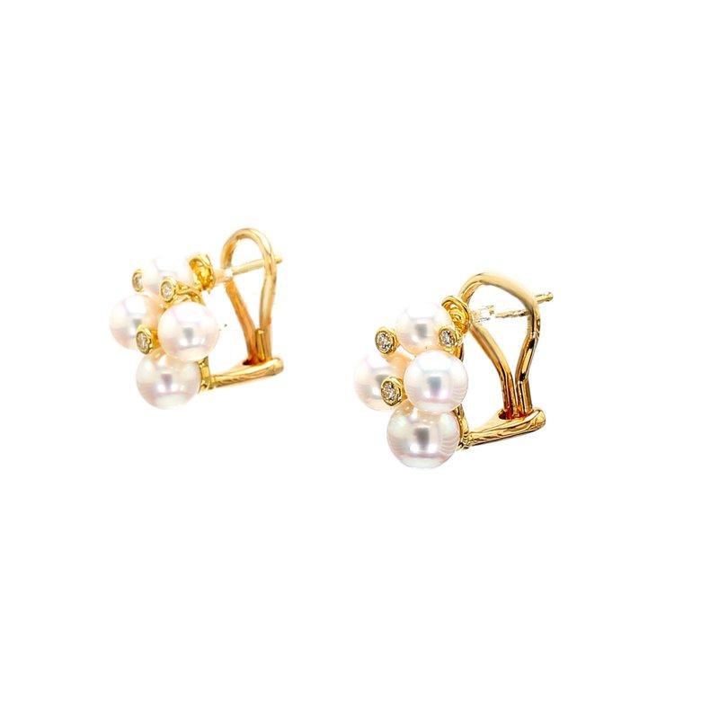 Mikimoto Akoya Cultured Pearl Omega Back Earrings