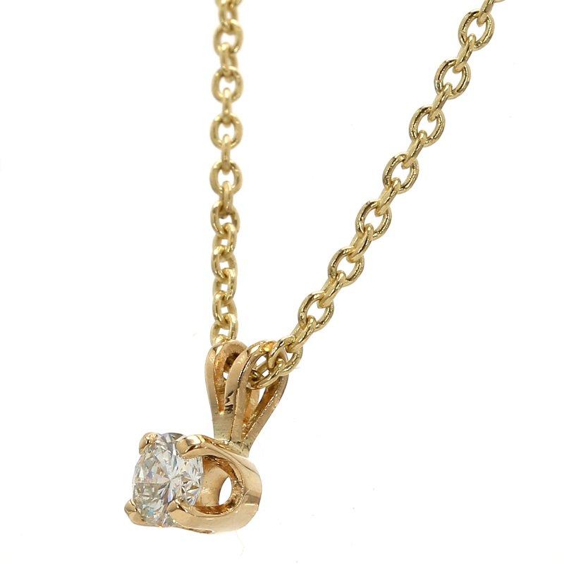 Estate Diamond Solitaire Pendant