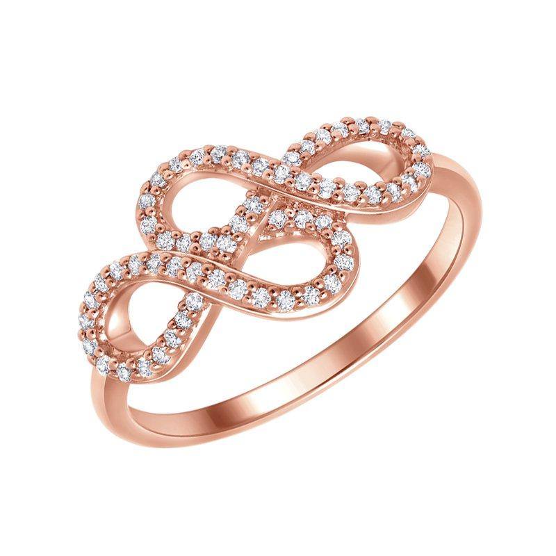 Greenberg's 10k rose gold 1/5ctw fashion ring
