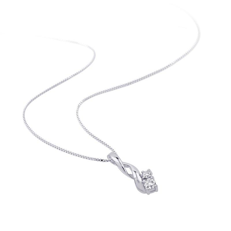 Greenberg's 10k white gold two-diamond pendant