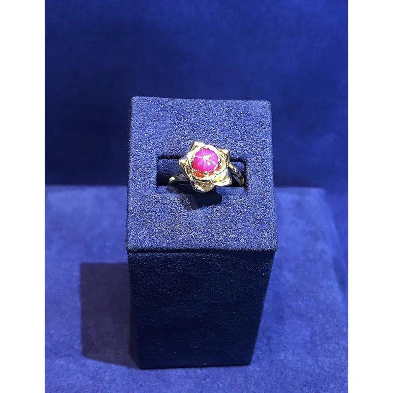 Bradley Gough Diamonds Estate Red Star Sapphire Flower Ring