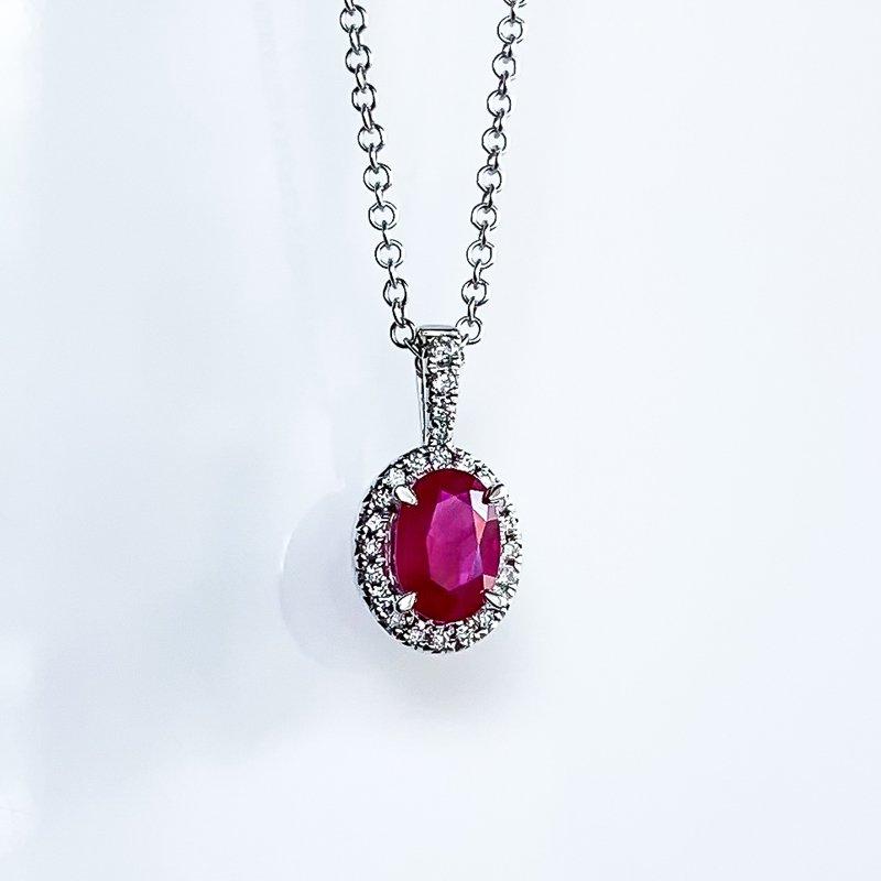 Corona White Gold Ruby & Diamond Necklace