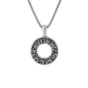 Viking Rune Necklace