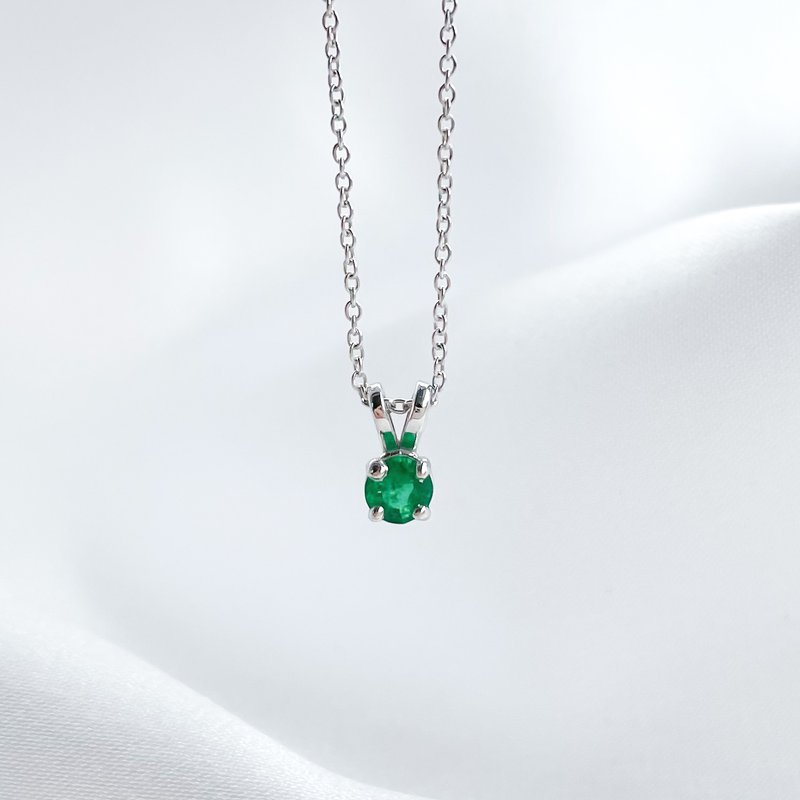 HJ Gemstone Collection White Gold Emerald Necklace
