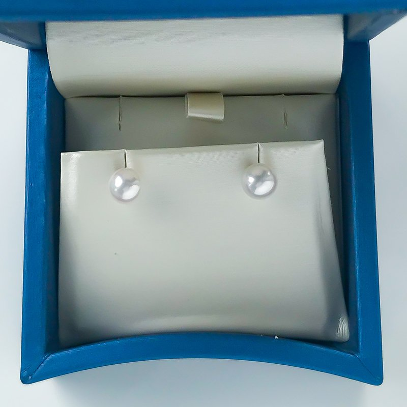 """HJ Pearl Collection 14KY """"A"""" Akoya Pearl Studs (6.5 - 7mm)"""