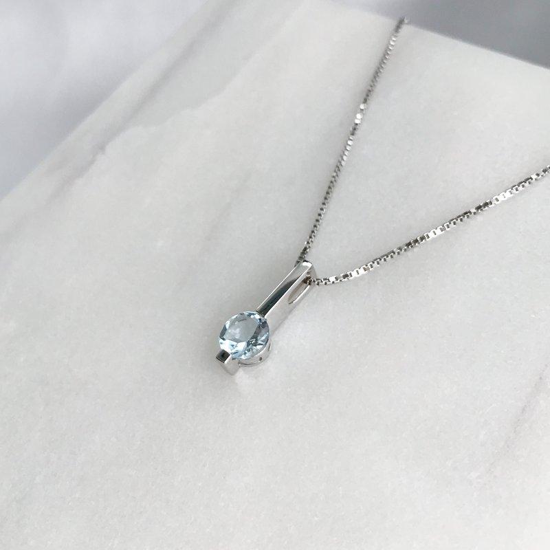 HJ Gemstone Collection White Gold Aquamarine Bar Necklace