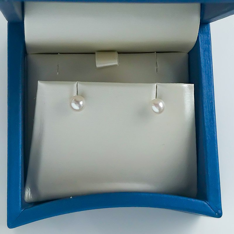 """HJ Pearl Collection 14KW """"A"""" Akoya Pearl Studs (5 - 5.5mm)"""