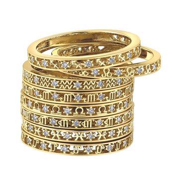 Zodiac Diamond Stackable Ring