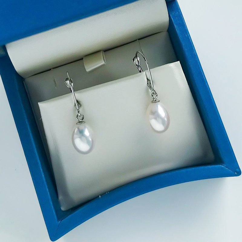 HJ Pearl Collection White Gold Freshwater Pearl Drop Earring