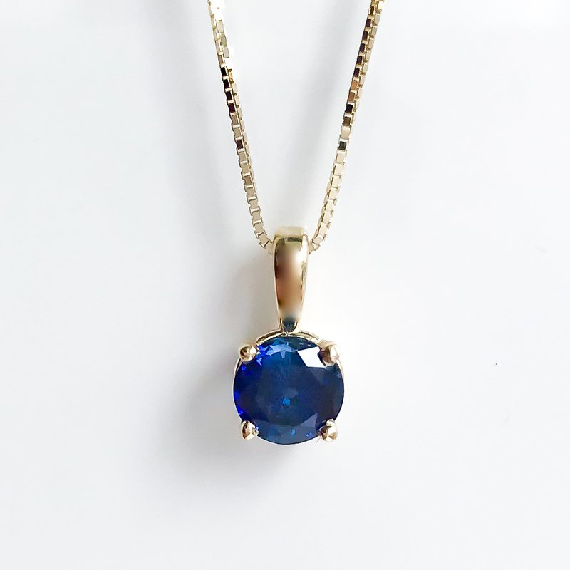HJ Gemstone Collection Yellow Gold Sapphire Necklace