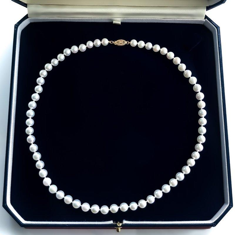"HJ Pearl Collection Akoya Pearl Strand (18"")"