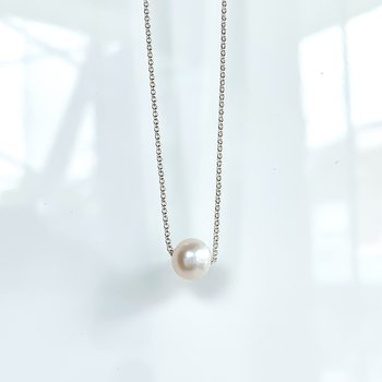 Freshwater Pearl Slider Necklace
