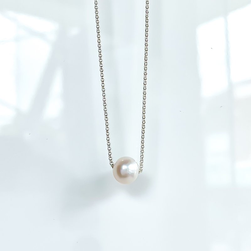 HJ Pearl Collection Freshwater Pearl Slider Necklace