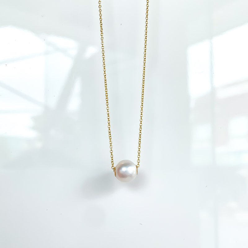 HJ Pearl Collection Yellow Gold Freshwater Pearl Slider Necklace