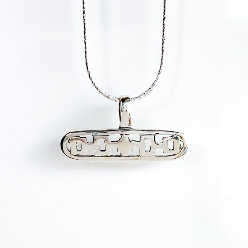 "Sapling & Flint Confederacy Necklace (20"")"