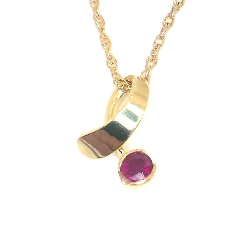 14kt Yellow Gold Luscious Ruby Pendant