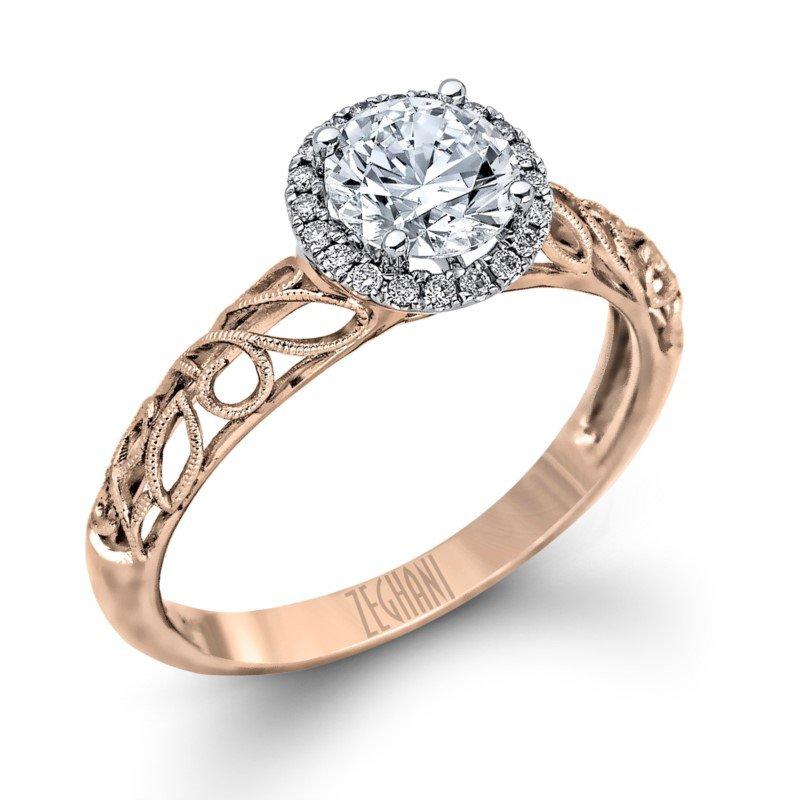 Rose God Filigree Ring with Diamond Halo