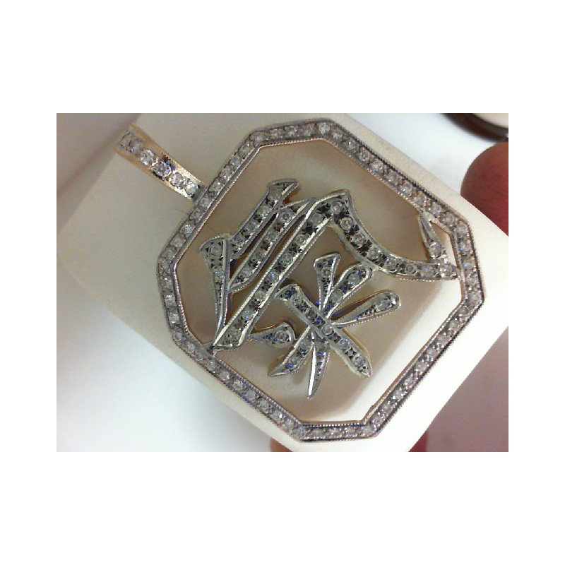 Spitz Jewelers 430-00601