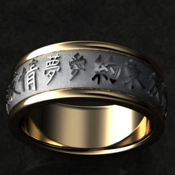 Two tone wedding band with chinese characters