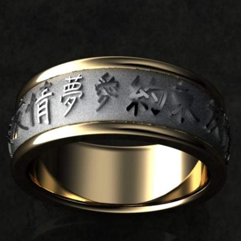 Antony Jewelers Two tone wedding band with chinese characters