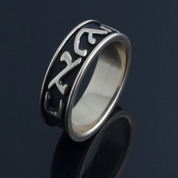 Men's ring with black antique finish